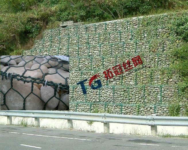 蜂巢绿格网挡墙