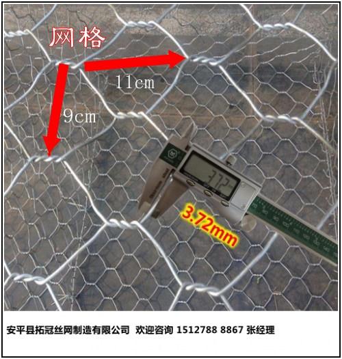 块石铅丝笼网孔测量