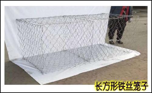 长方形铁丝笼子
