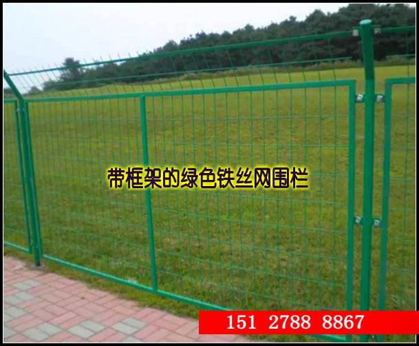 铁丝网围栏_3_conew1.png