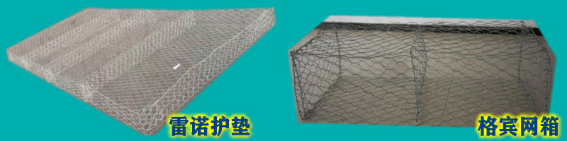 镀锌石笼网2米_conew9.png