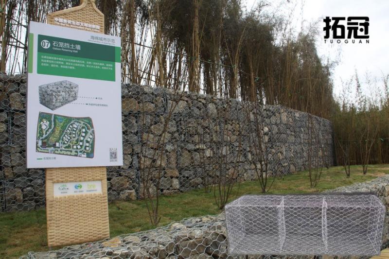 玉树蜂巢网箱