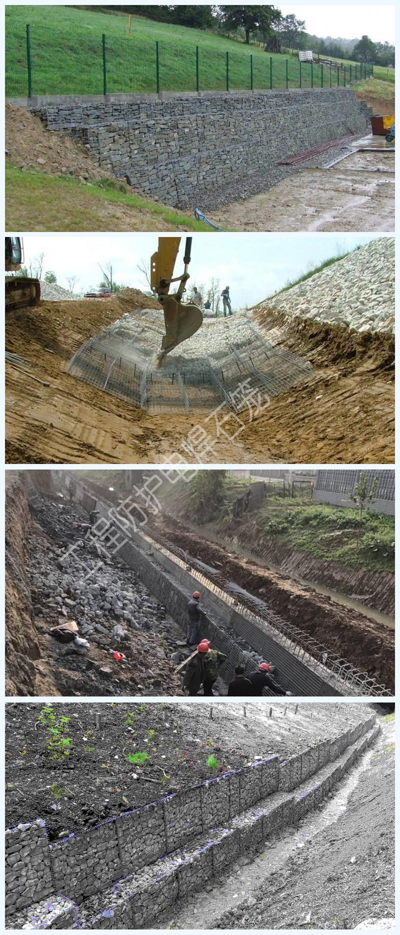 电焊石笼在工程防护中的应用
