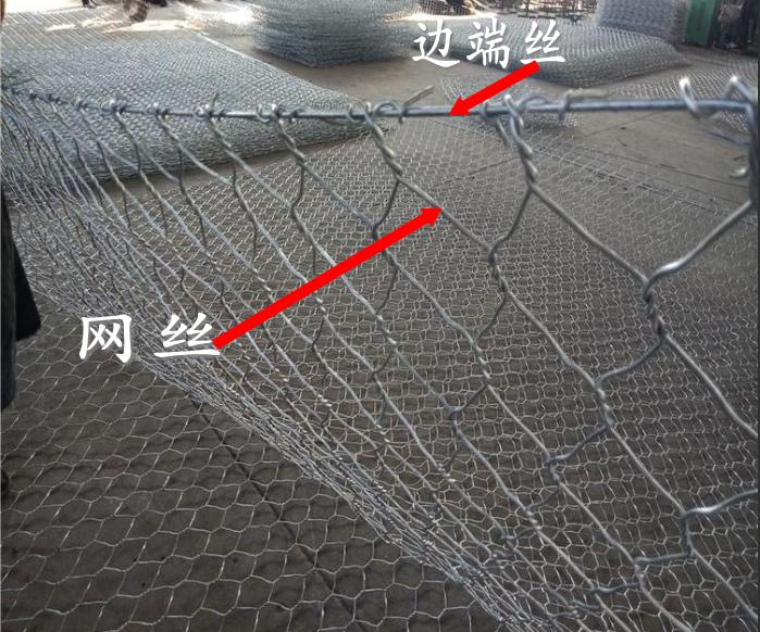 铅丝石笼网片细节展示
