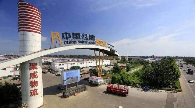 安平县丝网集散中心
