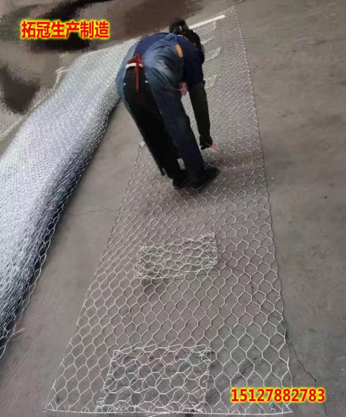 格宾网片组装成格宾护垫