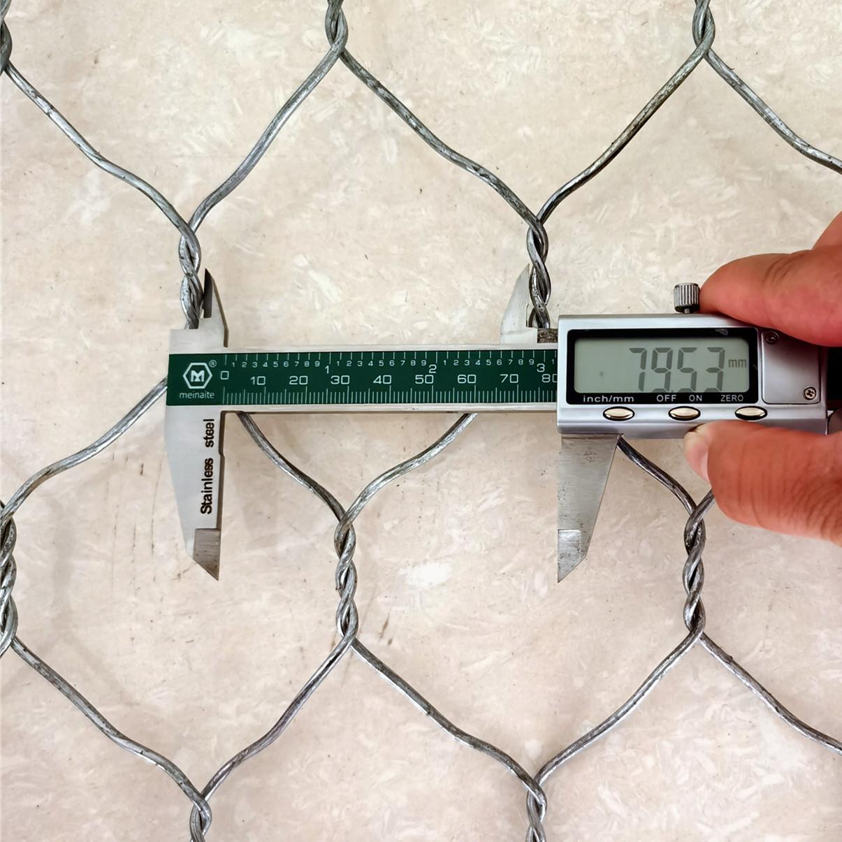 宾格网网孔测量
