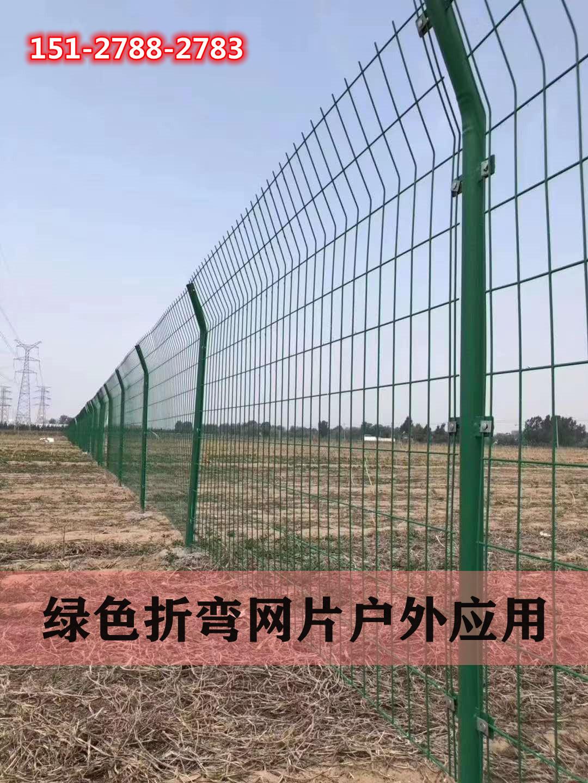 绿色折弯网片