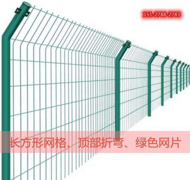 绿色网片围栏网0