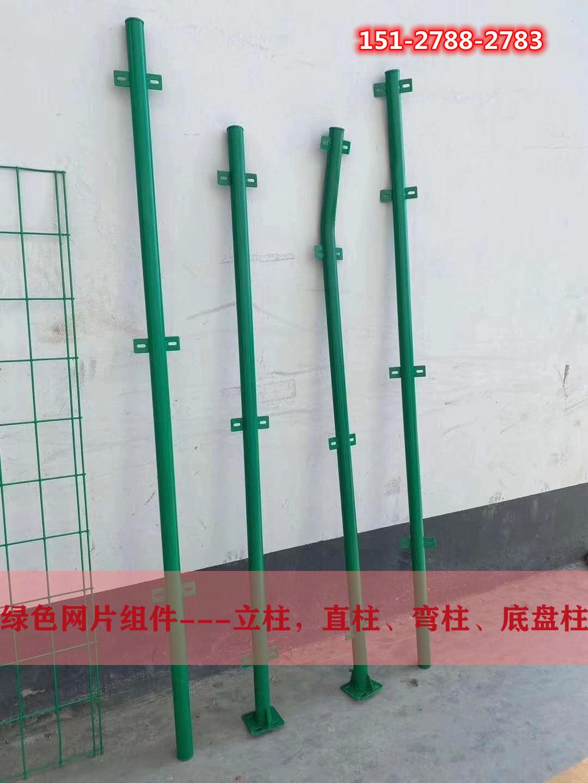 绿色网片柱子